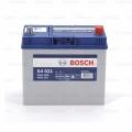 Baterie auto Bosch S4 45Ah