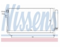 Radiator AC Nissens  94848